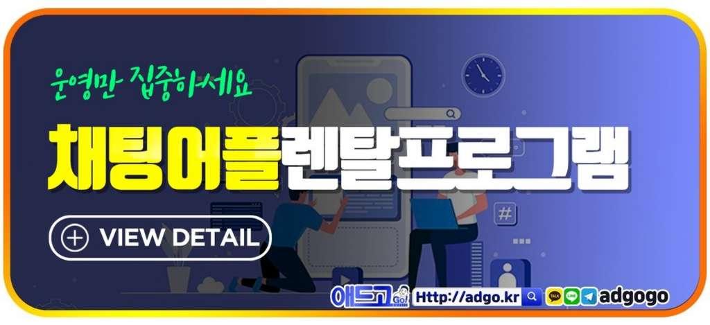 트위터SNS운영대행